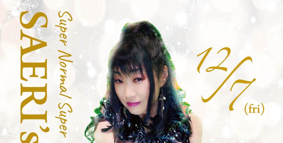 2018/12/7は、冴理 Birthday Live@仙川ホール