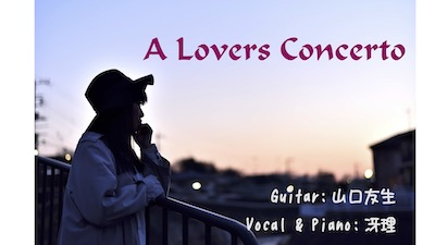 A Lovers Concerto by SAERI